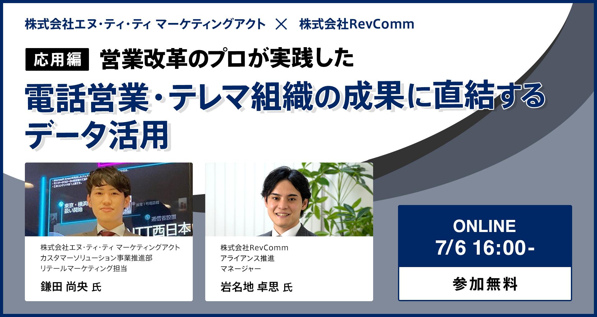 mail_banner15-2_繝ュ繧ウ繧吶↑縺・jpg