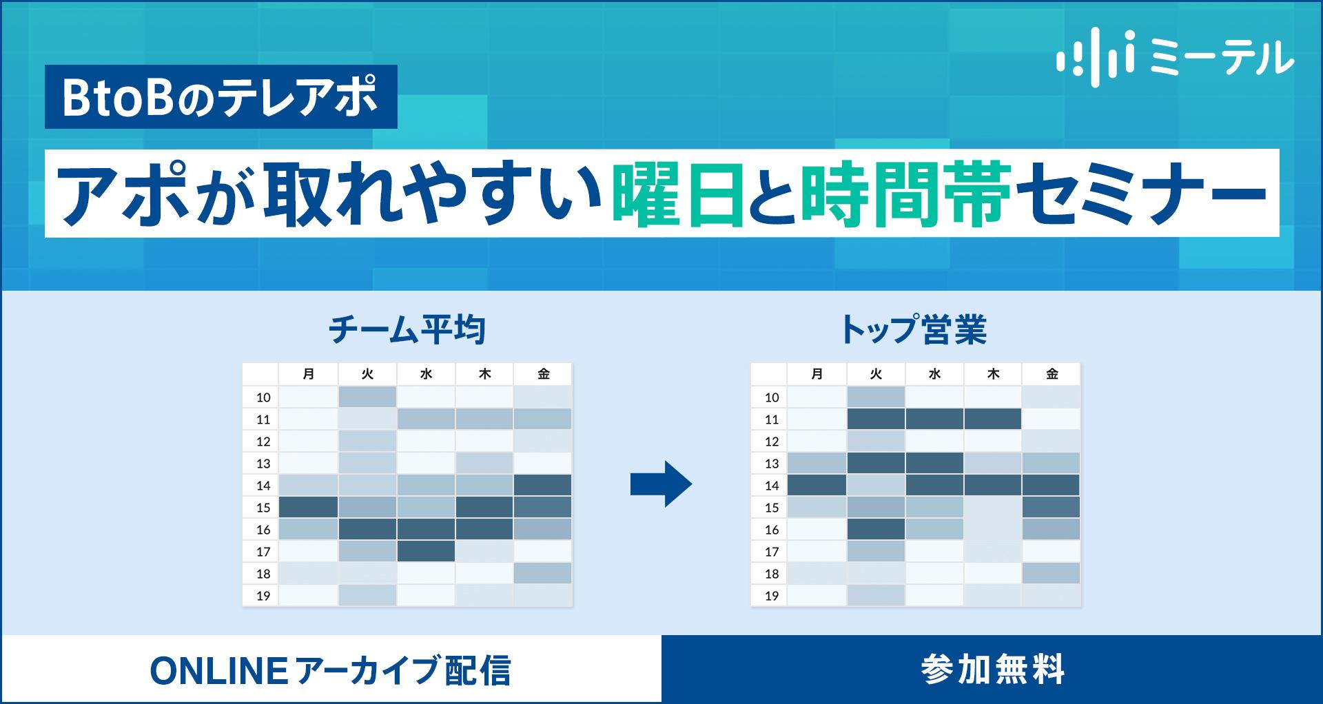 mail_banner18_繧「繝シ繧ォ繧、繝輔y
