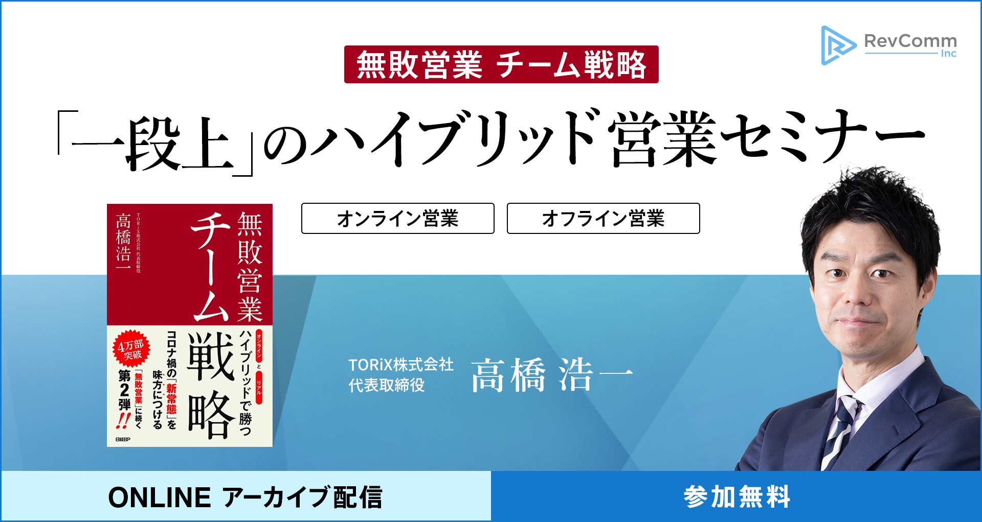 mail_banner20_繧「繝シ繧ォ繧、繝輔y